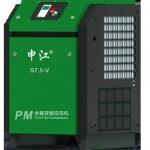 申江S7.5-V永磁变频螺杆空压机 成都厂家直销