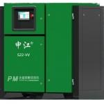 申江S22-VV永磁变频螺杆空压机 成都厂家直销