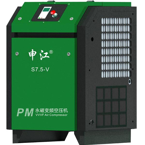 成都高盛申江S7.5-V永磁变频螺杆空压机 厂家直销