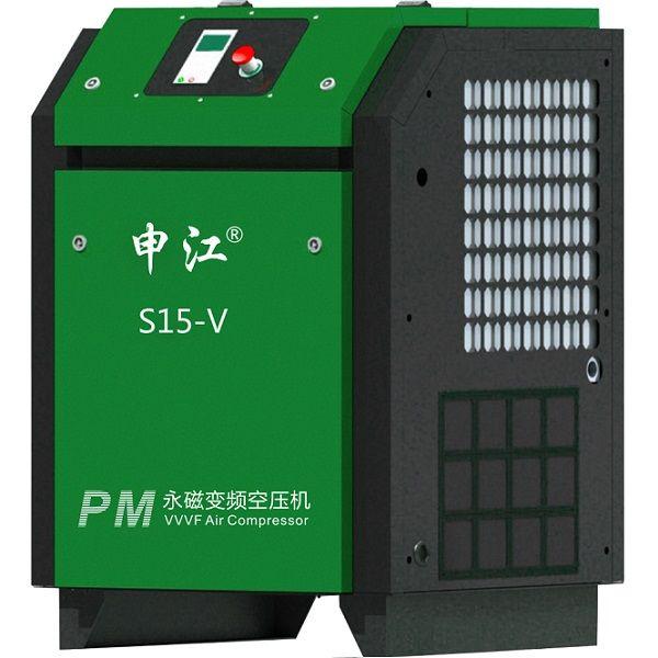 成都高盛申江S15-V永磁变频螺杆空压机 成都厂家直销