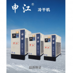 kpl职业联赛竞猜高盛供应 S-50HP 风冷式冷冻干燥机