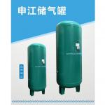 成都高盛 銷售壓力儲氣罐 專業批發 量大從優