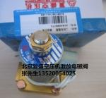 供应北京复盛螺杆空压机配件复盛泄放电磁阀