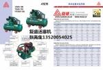 供应北京复盛活塞式空压机TA80/TA100