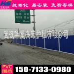 江苏南京pvc华塑兴宏厂家直销