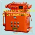 QJZ1礦用隔爆真空電磁起動器煤安認證資質齊全