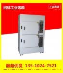 义乌LED工业烤箱生产