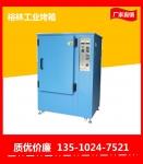 萍乡喷油烤箱价格是多少