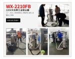 泰州卫浴配套吸粉尘用220V大功率工业吸尘器厂家