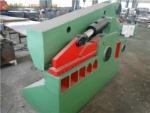 液压剪切机、液压剪切机批发商、液压剪切机制造商