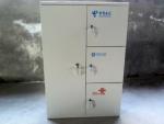 FTTH三網合一光纖配線箱