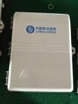 PC塑料1分32光分路器箱 32芯光纤分线箱