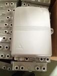 PC塑料48芯光纤分纤箱 分光箱