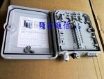塑料12芯分纤箱 12芯光纤分线箱供应