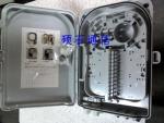 PC塑料1分8光分路器箱(插片式)