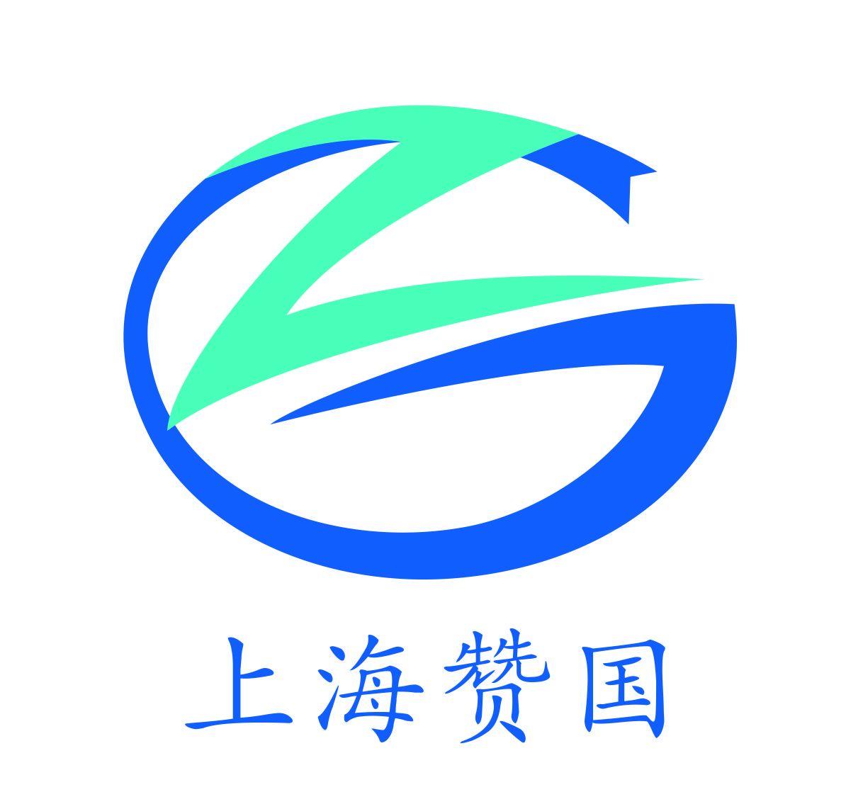 上海都进自动化设备有限公司