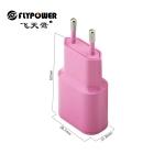 USB快充電源適配器