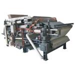 环保设备 长期供应带式压榨压滤机