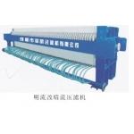 成都長期供應化工廠專用明流改暗流壓濾機 各種型號的壓濾機