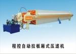 压滤机 隔膜压榨程控箱式压滤机