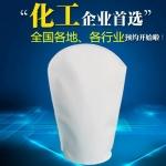 廠家直銷PP、PE無紡布過濾袋 袋式液體過濾袋  尼龍濾袋