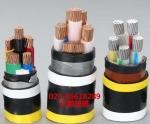 供应亿航环保型铜芯低烟无卤优质电力电缆 足方足米