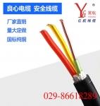 億航廠家銷售KVV 3*2.5 銅芯控制電纜