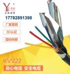 翼航KVV22 4*6铜芯钢带铠装控制电缆