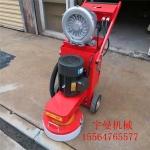 环氧地坪打磨机 手推式无尘打磨机 固化剂地坪单机