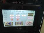 实验室小型热压机
