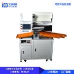 供应锂电池自动分选机 18650加工设备 锂电池PACK生产