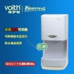 山东VOITH福伊特HS-8515A高速干手器