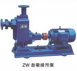 长源 ZW系列自吸排污泵 四川排污泵