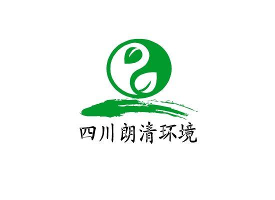 四川朗清环境技术有限公司
