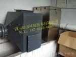 四川省医院医疗机构污水处理设施恶臭废气治理工程设计安装