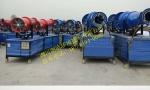 四川專供混凝土攪拌站、瀝青攪拌站、飼料廠用霧炮機噴水機