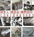 合金GH3536圓鋼圓棒無縫管,GH536鋼板材法蘭