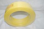 成都郫县 新川线缆批发  黄色  电线电缆价格低