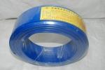 成都郫县 新川线缆批发  蓝色  电线电缆价格低