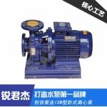 成都銳君杰ISW型臥式離心泵10261139316 廠家價格