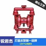 成都 銳君杰 QBY型氣動隔膜泵型號價格