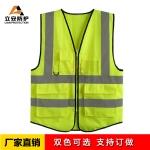 中國建筑款反光背心 多口袋反光服 防護反光背心訂做