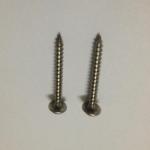 鞍山批发304不锈钢十字圆头自攻带介子 螺丝价格报价