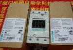 3RT2015-2KB41接触器