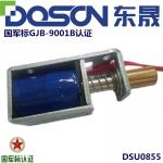 保定定制厂家直销保持式吸盘式旋转式推拉式电磁铁