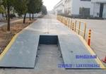 贛州地磅 廠家直銷電子地磅10-100T噸數字式汽車衡大型地