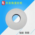 大型磨轧辊砂轮 白刚玉砂轮