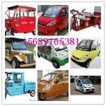 客运三轮电动车生产厂家