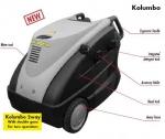 双枪饱和高温高压蒸汽洗车机KOLUMBO 2way