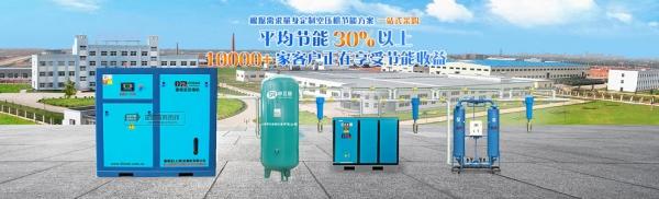 上海商会跟德瑞亚空压机的关系